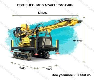 malogabaritnaya_ustanovka.jpg